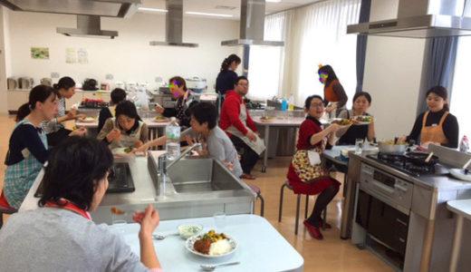 【レポ】インドカレー調理実習、無事終了! ご参加ありがとうございました!