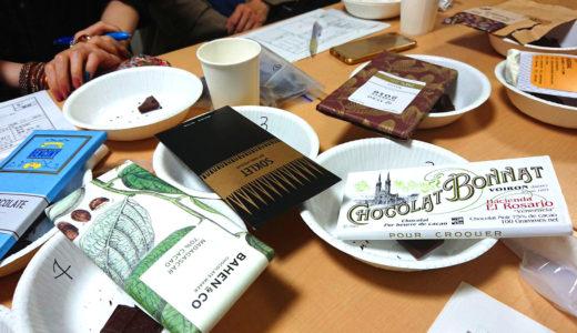 【残席3】9/28(土)15時半〜「チョコレート・テイスティング会」チョコみくじ付@新宿