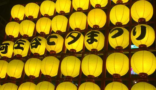 8/4(日)阿佐ヶ谷七夕占い祭り by タロットバー アーサに出演します!