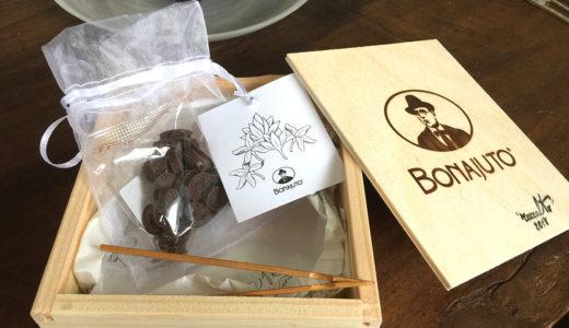 【 偏愛と星の考察 】チョコレートLOVEの人(ウラナイ8「業業カフェ」掲載)
